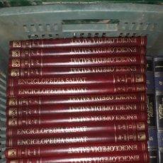 Enciclopedias: ENCICLOPEDIA SALVAT 16 TOMOS. Lote 125317796