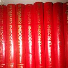 Enciclopedias: EL LIBRO DE ORO DE LA COCINA ESPAÑOLA. Lote 125549626