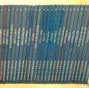 Enciclopedias: HISTORIA DE LA HUMANIDAD. Lote 131104323