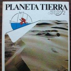 Enciclopedias: PLANETA TIERRA. ARGENTINA CALENDARIO 2.. Lote 132740026