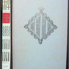 Enciclopedias: DOLÇA CATALUNYA. GRAN ENCICLOPEDIA TEMATICA CATALANA. VOLUM IV. Lote 141835438