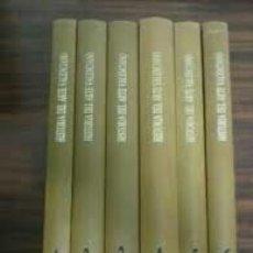 Enciclopedias: HISTORIA DEL ARTE VALENCIANO. NUEVA(EMPAQUETADA) 6 TOMOS COMPLETA. EDICIÓN 1896. Lote 146592964