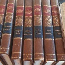 Enciclopedias: DICCIONARIO ENCICLOPÉDICO ILUSTRADO 1997, EN PIEL.. Lote 146641794