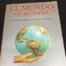 Enciclopedias: EL MUNDO EN SU MANO. Lote 147998490