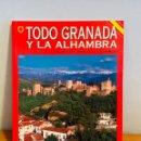 Enciclopedias: LIBRO - TODO GRANADA Y LA ALHAMBRA. Lote 151202218