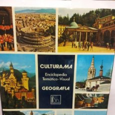 Enciclopedias: BJS.ENCICLOPEDIA TEMATICO-VISUAL.GEOGRAFIA.EDT, DANAE.BRUMART TU LIBRERIA.. Lote 151688030