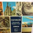 Enciclopedias: BJS.ENCICLOPEDIA TEMATICO-VISUAL.CIENCIA.EDT, DANAE... Lote 153133938