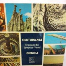 Enciclopedias: BJS.ENCICLOPEDIA TEMATICO-VISUAL.CIENCIA.EDT, DANAE... Lote 153133901