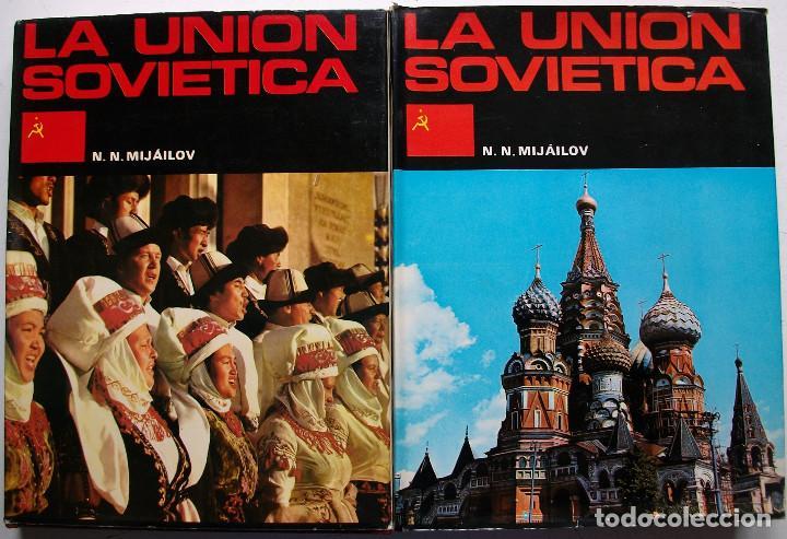 LA UNION SOVIETICA. N.M. MIJAILOV 2 TOMOS (Libros Nuevos - Diccionarios y Enciclopedias - Enciclopedias)