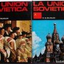 Enciclopedias: LA UNION SOVIETICA. N.M. MIJAILOV 2 TOMOS. Lote 160157134