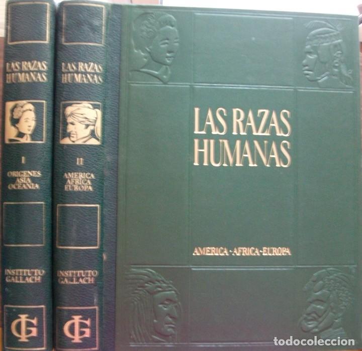 LAS RAZAS HUMANAS. 2 TOMOS. AMERICA-AFRICA-EUROPA. 1971 (Libros Nuevos - Diccionarios y Enciclopedias - Enciclopedias)