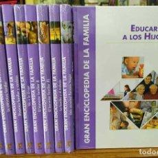 Enciclopedias: GRAN ENCICLOPEDIA DE LA FAMILIA. DIEZ TOMOS + 1 CD. A-ENC-432-SF. Lote 171523725