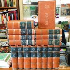 Enciclopedias: PREMIOS NADAL. 16 TOMOS . A-ENC-433-SF. Lote 171678628