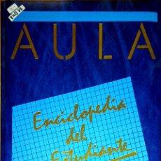 Enciclopedias: 24088 - AULA - ENCICLOPEDIA DEL ESTUDIANTE - EGB. BUP. COU. FP - TOMO 7 - AÑO 1988. Lote 172051480