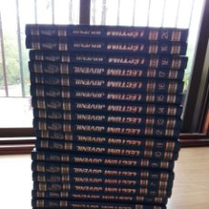 Enciclopedias: LECTUN JUVENIL COMPLETA 20TOMOS AÑOS 80. Lote 172790628
