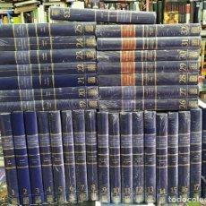 Enciclopedias: NUEVA ENCICLOPEDIA UNIVERSAL. 33 TOMOS. A-ENC-439-SF. Lote 175622484