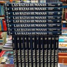Enciclopedias: HISTORIA NATURAL + LAS RAZAS HUMANAS. 12+8 TOMOS. A-ENC-444-SF. Lote 178234445