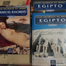 Enciclopedias: ATLAS CULTURALES DEL MUNDO. Lote 179334028