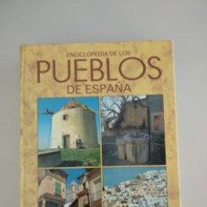 Enciclopedias: ENCICLOPEDIA DE LOS PUEBLOS DE ESPAÑA. Lote 183263678