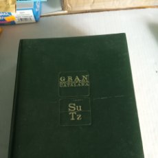 Enciclopedias: GRAN ENCICLOPEDIA CATALANA. Lote 184830190