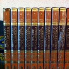 Enciclopedias: DICCIONARIO ENCICLOPÉDICO AUPPER.10 VOLÚMENES, COMPLETA. 2005 NUEVA. SIN ESTRENAR.. Lote 190524807