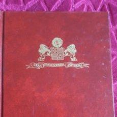 Enciclopedias: GRAN ENCICLOPEDIA UNIVERSAL 21 TOMOS + APENDICE + CARTOGRAFIA + 2 LEXICOS. Lote 192147203