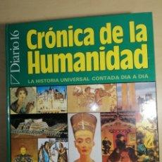 Enciclopedias: LIBRO CRÓNICA DE LA HUMANIDAD. Lote 192253501