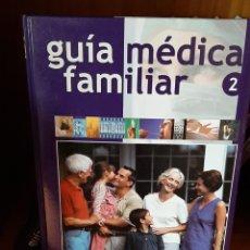 Enciclopedias: LIBROS GUÍA MÉDICA FAMILIAR DE OCHO TOMOS DE 1 AL 8 . PRÁCTICAMENTE NUEVOS.. Lote 192717295