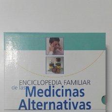 Enciclopedias: ENCICLOPEDIA FAMILIAR DE LAS MEDICINAS ALTERNATIVAS - 3 VOLÚMENES NUEVO. Lote 192854070