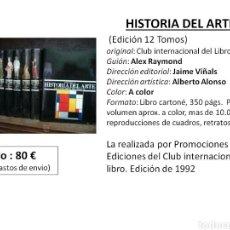 Enciclopedias: ENCICLOPEDIA DE 12 TOMOS DE HISTORIA DEL ARTE. CLUB INTERNACIONAL DEL LIBRO. AÑO 1992. Lote 193275355