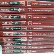 Enciclopedias: ENCICLOPEDIA GRAN TEMÁTICA PLANETA. Lote 193970462
