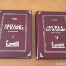 Enciclopedias: LIBRO CASTILLA LA MANCHA. MADOZ 1845-1850. Lote 196080607