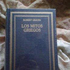 Enciclopedias: LOS MITOS GRIEGOS ROBERT GRAVES NUEVO EN BLISTER. Lote 196655928