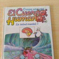 Livros: ÉRASE UNA VEZ EL CUERPO HUMANO N 42 PRECINTADO NUEVO. Lote 204013691
