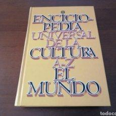 Enciclopedias: ENCICLOPEDIA UNIVERSAL DE LA CULTURA A-Z EL MUNDO 1 EDICIÓN 1996. Lote 204243103