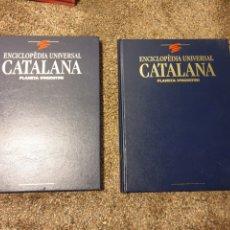 Enciclopedias: LIBROS ENCICLOPEDIA. Lote 204467650