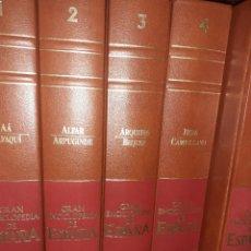 Enciclopedias: GRAN ENCICLOPEDIA DE ESPAÑA. (10 PRIMEROS VOLÚMENES). Lote 213524626
