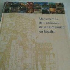 Enciclopedias: LIBRO ENCICLOPEDIA MONUMENTOS DEL PATRIMONIO DE LA HUMANIDAD EN ESPAÑA. Lote 215804370