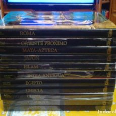 Enciclopedias: ENCICLOPEDIA GRANDES CIVILIZACIONES - COMPLETA - 11 VOLUMENES - NUEVOS -GRUPO LIBRO 88 - GORBAUD -. Lote 222858223