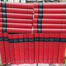 Enciclopedias: LAROUSSE ENCICOPÉDICO EN COLOR. 24 TOMOS + APÉNDICE. A-ENC-506-SF. Lote 227901515