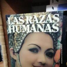 Enciclopedias: LAS RAZAS HUMANAS. Lote 228407795