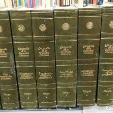 Enciclopedias: GEOGRAFÍA DE LA SOCIEDAD HUMANA. (8 TOMOS) A-ENC-520-SF. Lote 235045690