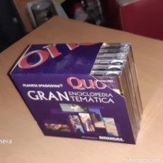 Enciclopedias: GRAN ENCICLOPEDIA TEMÁTICA EN CD PLANETA D'AGOSTINI REVISTA QUO. Lote 239538655