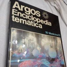 Enciclopedias: LIBRO DE LA ENCICLOPEDIA TEMÁTICA ARGOS, MEDICINA, TOMO 18, EN PERFECTO ESTADO. Lote 242195725