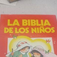 Enciclopedias: LA BIBLIA DE LOS NIÑOS OCÉANO.. Lote 243447385