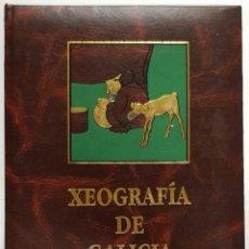 Enciclopedias: XEOGRAFIA DE GALICIA, XEOGRAFIA ECONOMICA (1) Nº 5. Lote 246143690