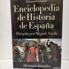Enciclopedias: ENCICLOPEDIA DE HISTORIA DE ESPAÑA. NUEVO.. Lote 251917990