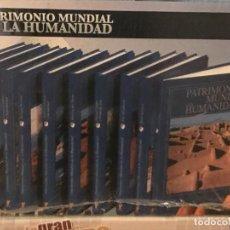 Enciclopedias: PATRIMONIO MUNDIAL DE LA HUMANIDAD - RUEDA EDITORES. Lote 253030935