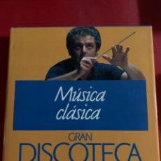 Enciclopedias: MÚSICA CLASICA. Lote 268754164