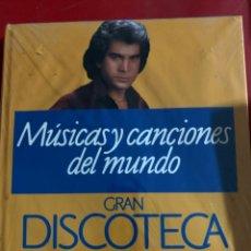 Enciclopedias: MÚSICA Y CANCIONES DEL MUNDO. Lote 268754799